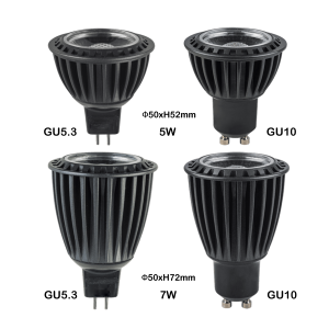 Dimmable MR16 LED Spotlight